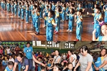 中正學院泉笙培幼園將舉辦親子活動會