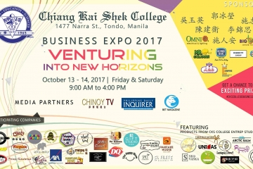 CKS College Business Expo 2017: Venturing Into New Horizons